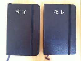 ダイソー 手帳 モレスキン ダイスキン 使い方